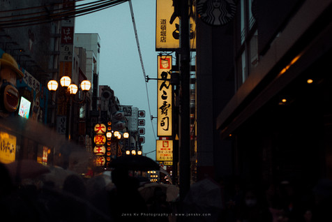 Kyoto in Rain (Travel, Wedding, Photographer, Malaysia, Singapore, Japan) - 3.jpg