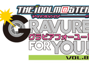 The Idolmaster Gravure for You Vol 8