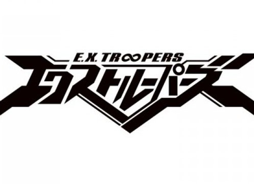E.X. TROOPERS