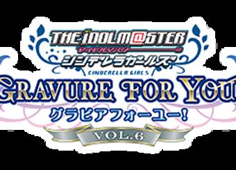 TV Anime Idolm@ster Cinderella G4U ! Pack Vol.6