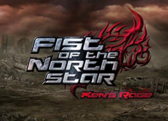 Fist of the North Star: Ken's Rage (EU/US)