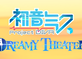 Project Diva Dreamy Theatre