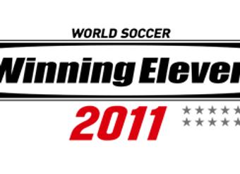World Soccer Winning Eleven 2011 (JP)