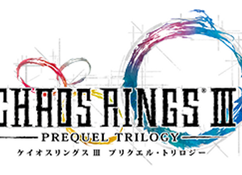 Chaos Rings (JPN)