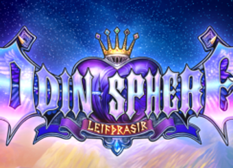 Odin Sphere Leifthrasir (JPN)