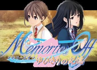 Memories Off Jokkiri Memory