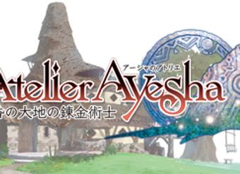 Atelier Ayesha The Alchemist of Dusk
