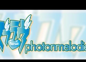 MuvLuv Photonmelodies