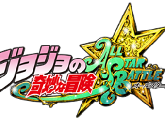 JoJo's Bizarre Adventure: All Star Battle (JPN)
