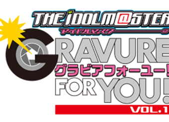 The Idolmaster Gravure for You Vol 1