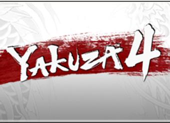 Yakuza 4 (JP)