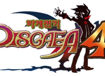 Disgaea 4: A Promise Unforgotten (JPN)