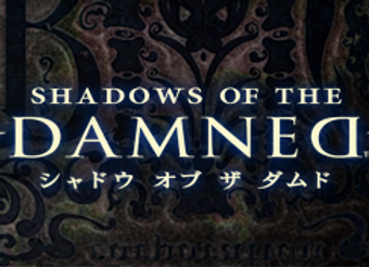 Shadows of the Damned (JPN)