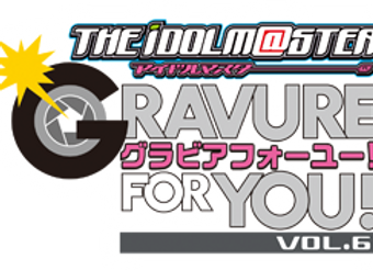 The Idolmaster Gravure for You Vol 6
