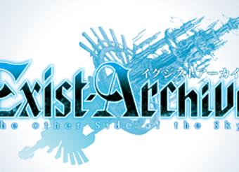 Exist Archive