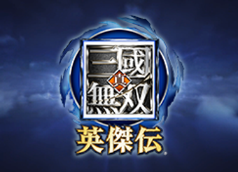 Dynasty Warriors Yingjie Den (JPN)