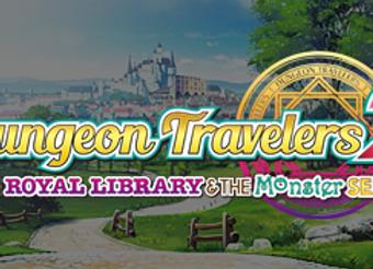 Dungeon Travelers 2 (US)