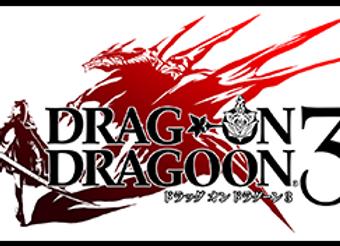 Drakengard 3 (EU/US)