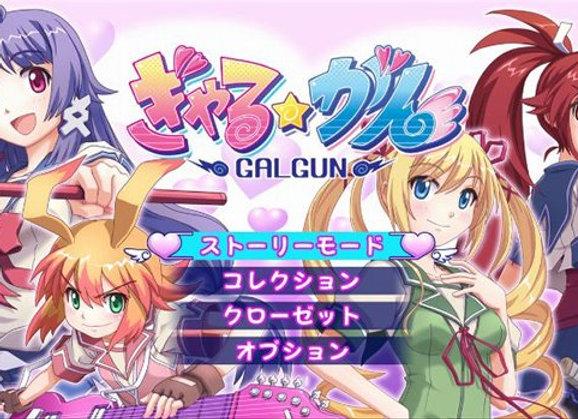 Gal*Gun