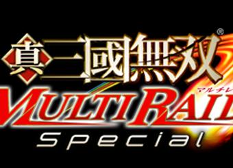 Dynasty Warriors Strikeforce (JPN)