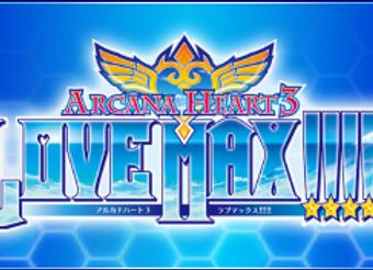 Arcana Heart 3 Love Max (US)