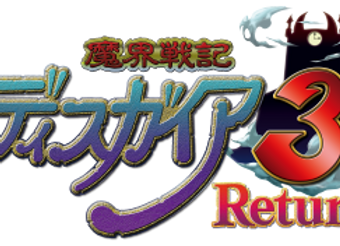 Disgaea 3 Return (JPN)