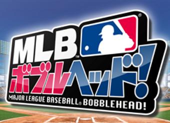 MLB BOBBLEHEAD