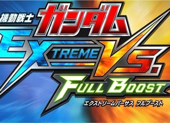 Mobile Suit Gundam: Extreme Vs Full Boost (JPN)