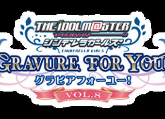 TV Anime Idolm@ster Cinderella G4U ! Pack Vol.8