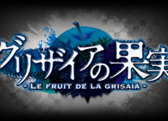 Grisaia's fruit-LA FRUIT DE LA GRISAIA-