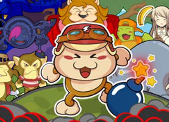 Baboon! (JPN)