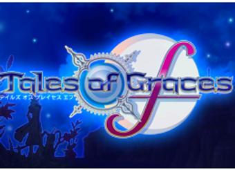 Tales of Graces f (JPN)