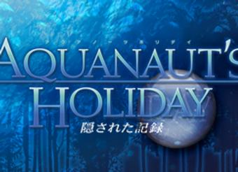 AQUANAUT'S HOLIDAY Hidden memories (JPN)