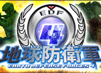 Earth Defense Force 4 (JPN)