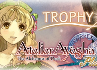 Atelier Ayesha ~The Alchemist of Dusk~ (JPN)