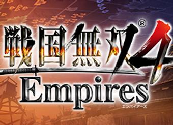 SAMURAI WARRIORS 4 Empires (JPN)