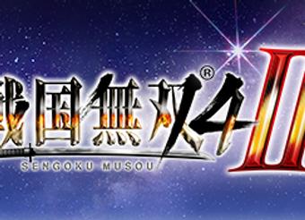 Sengoku Musou 4 II (JPN)
