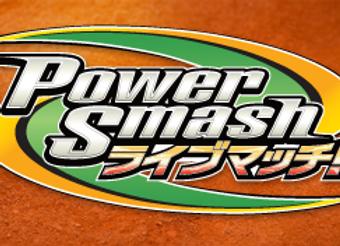 Power Smash 2009