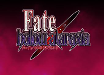 Fate / Hollow ataraxia