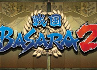 Sengoku Basara 2 HD