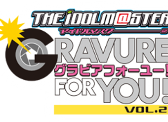 The Idolmaster Gravure for You Vol 2