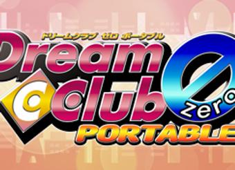 DREAM C CLUB ZERO PORTABLE