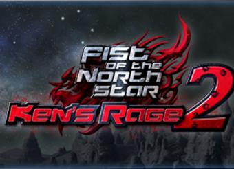 Fist of the North Star: Kens Rage 2 (EU/US)