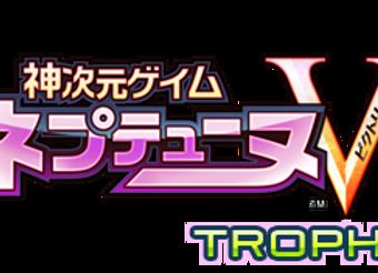 Hyperdimension Neptunia Victory (JPN)