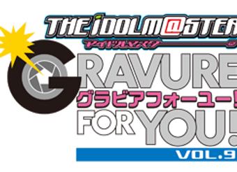 The Idolmaster Gravure for You Vol 9