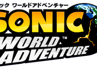 Sonic World Adventures