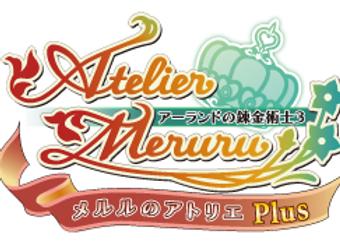 Atelier Merle Plus Alchemist of Arland 3 (JPN)
