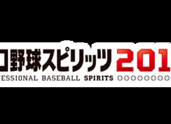 Professional Baseball Spirits 2014 (JPN)