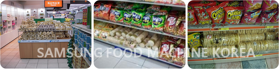 popping rice cake in supermarket