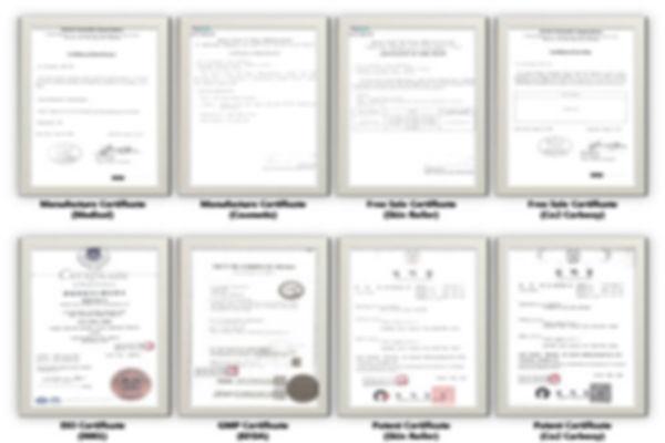 certificate of daejong medical